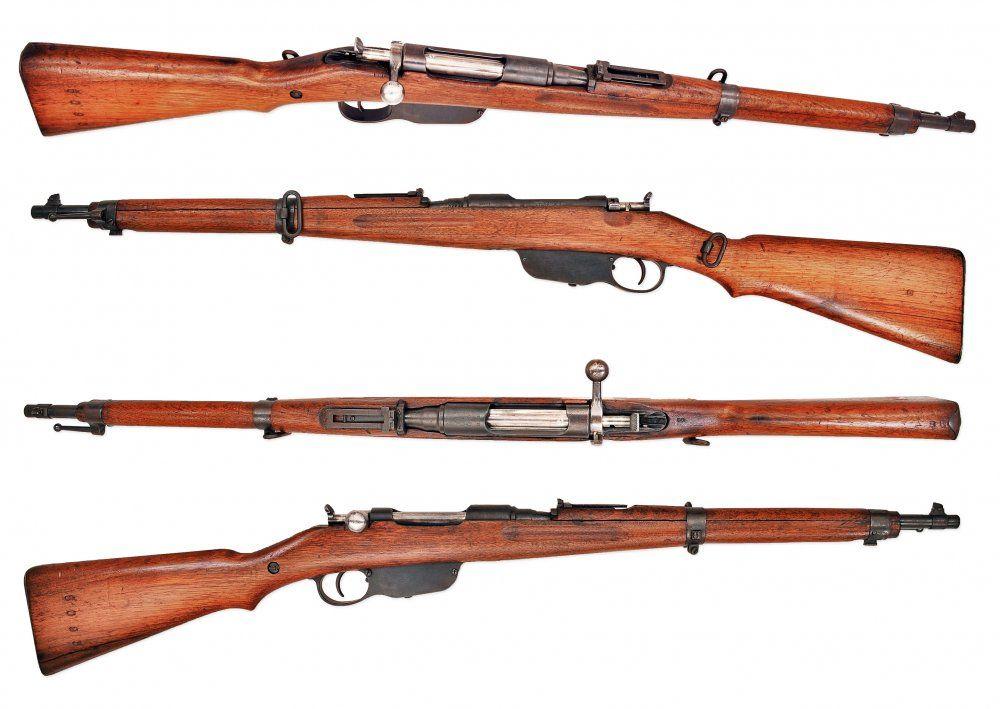 Buglarian Rifle Steyr-Mannlicher M95-30 | Bang 10 [1 5k] | Guns