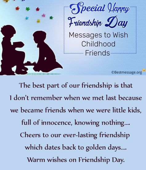 Funny Friendship Day Quotes: Special Happy Friendship Day Messages To Wish Childhood