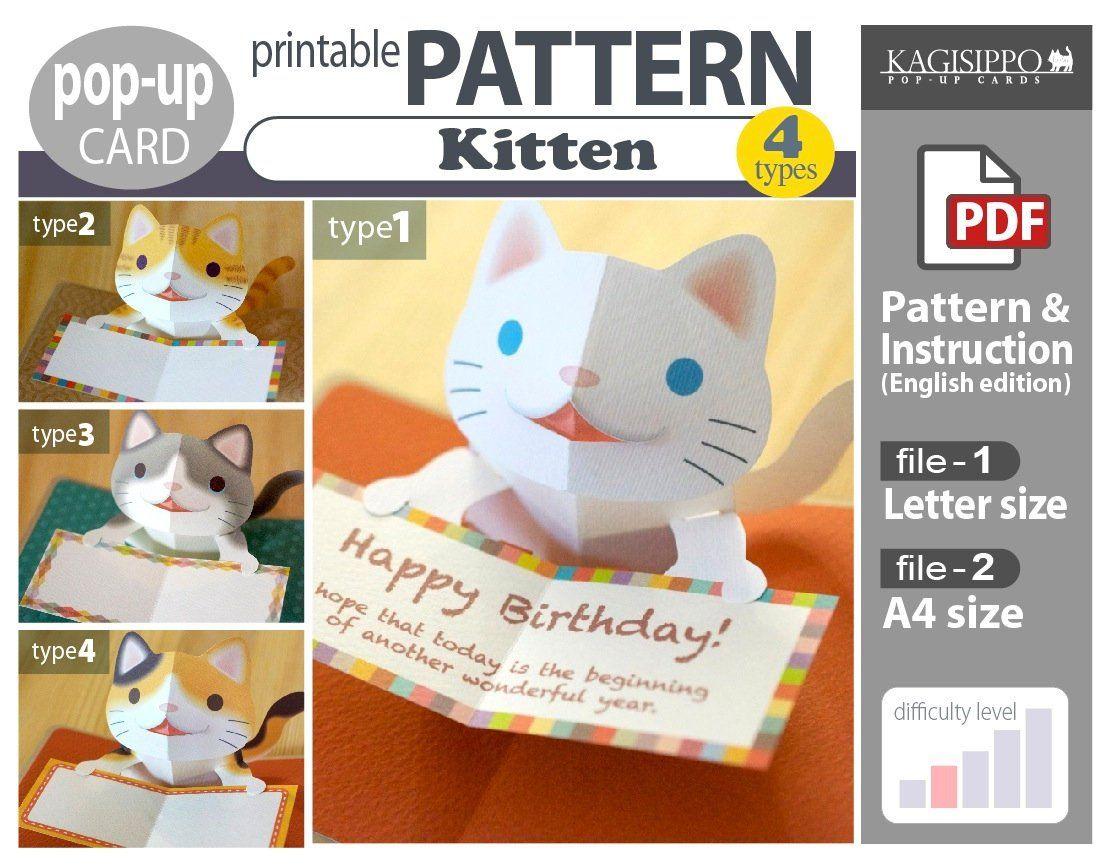 Pattern Pop Up Card Kitten Digital Download File Etsy Pop Up Fancy Fold Cards Folded Cards