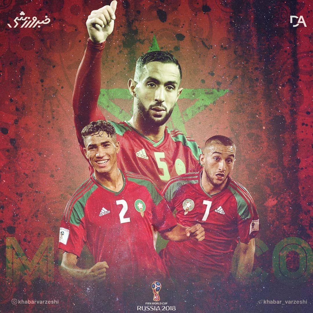 آشنایی با سی و دو تیم حاضر در جام جهانی روسیه شیرهای اطلس افتخار مراکش تیم ملی مراکش جمعیت سی و پنج میلیون نفر Maroc Football Fond D Ecran Maroc Equipe Maroc