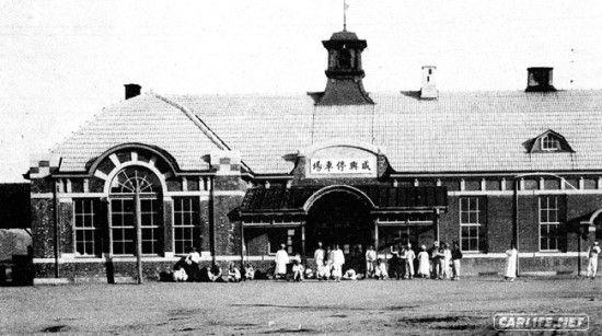 Hamhung Train Station circa 1920