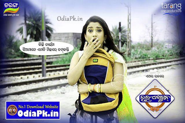 Odia Actress Anisha Hot & Beautiful Wallpapers and Photo