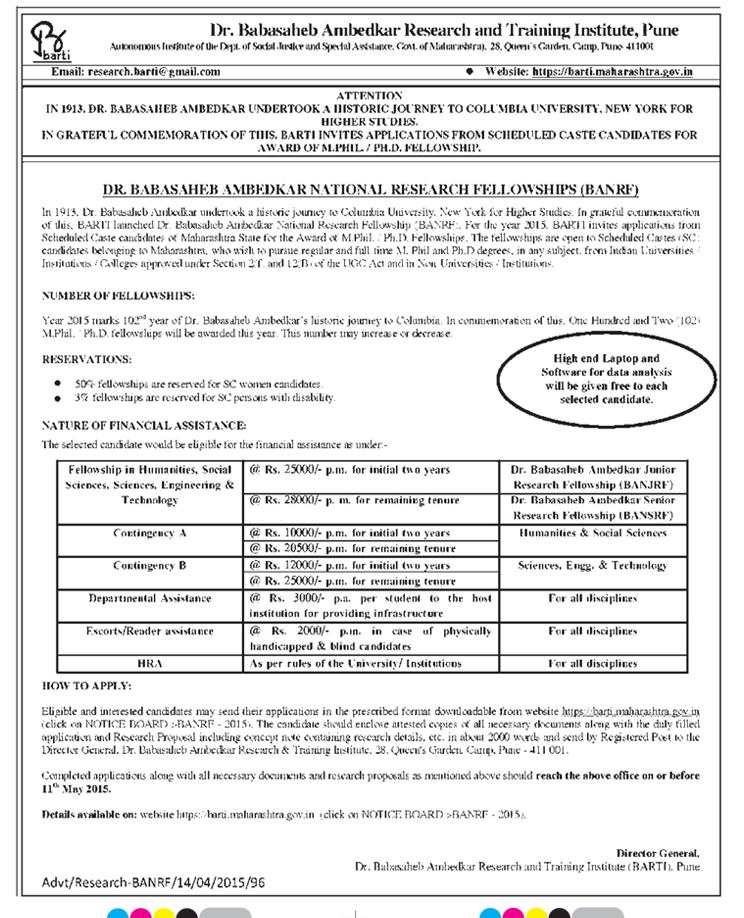 Bonala Kondal: Dr Babasaheb Ambedkar National Research Fellowship...