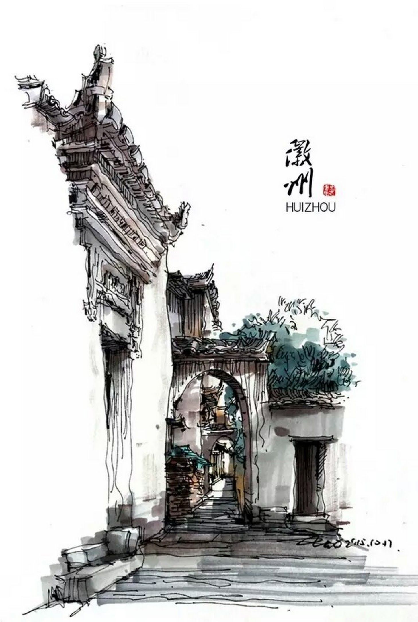 architectural pen drawing: Xiake Liang Building Painting Experience (Paperback)