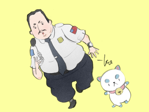 Ko Takeuchi Bee And Puppycat Mall Cop Kos