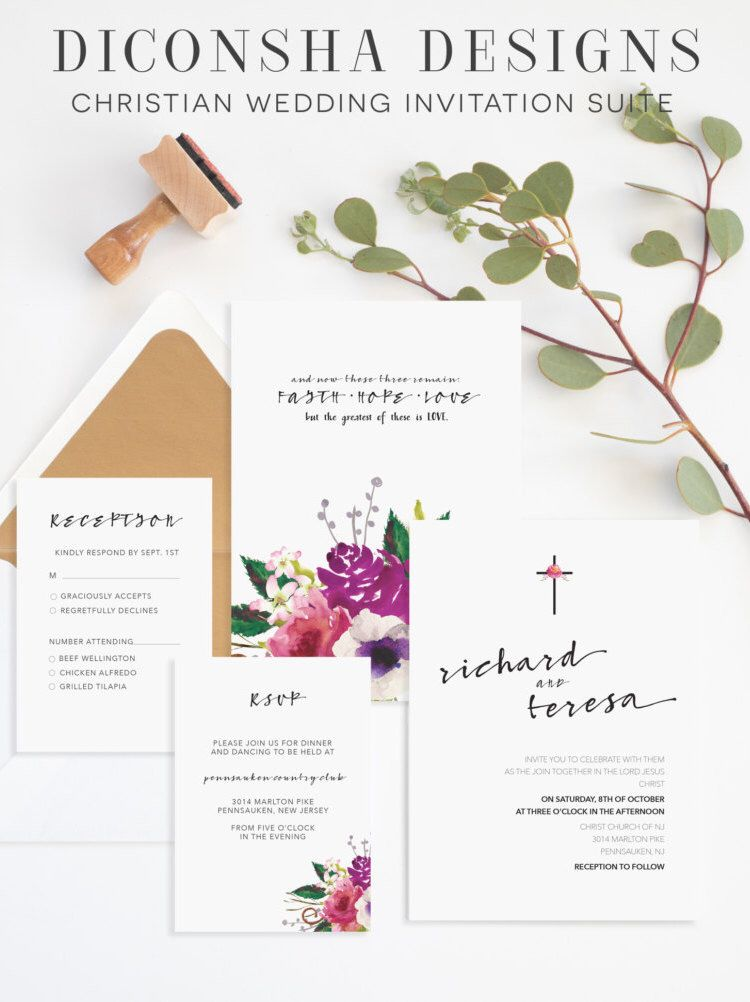 Christian Wedding Invitation • Christian Marriage • Religious ...