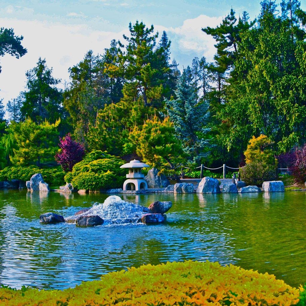 Japanese Friendship Garden. Kelley Park. San Jose.