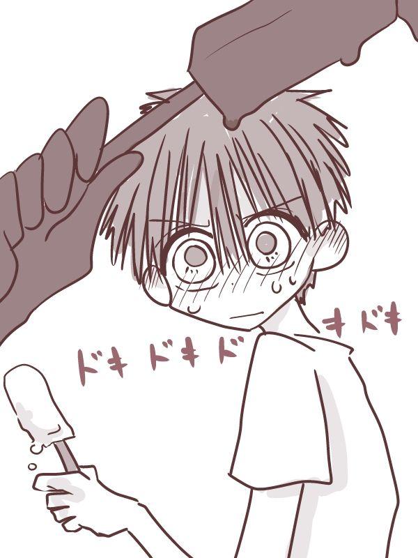 かなで@雨と角砂糖 on Twitter:
