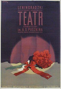 Len Trier designer trepkowski tadeusz poster title leningradzki panstwowy