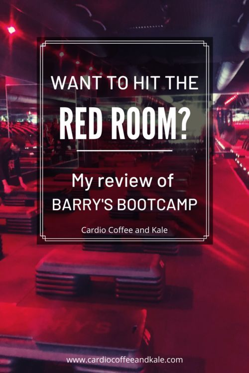 Thinking about hitting the Red Room at Barry's Bootcamp?  Read my review first so you know exactly h...