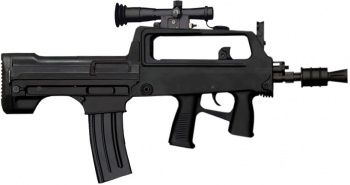 Chinese QBZ-97B Assault Rifle