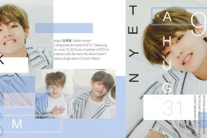 Wp33 Jimin Aesthetic Desktop Wallpapers Gambar Kartun Selebriti