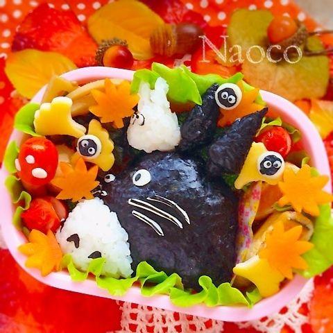 おすましトトロの秋♬秋弁シリーズ♡ の画像|Naocoのキャラ弁日記