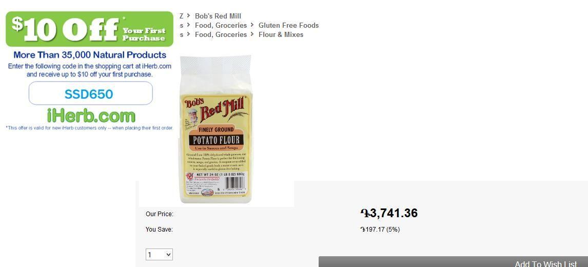 Bob red mill finely ground potato flour gluten free 24