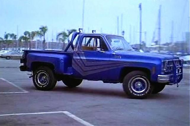 Fall Guy Howie Had This Truck For One Episode And It Was