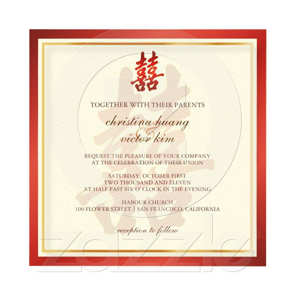 PixDezines DOUBLE HAPPINESS/CHINESE WEDDING Card   Chinese wedding ...