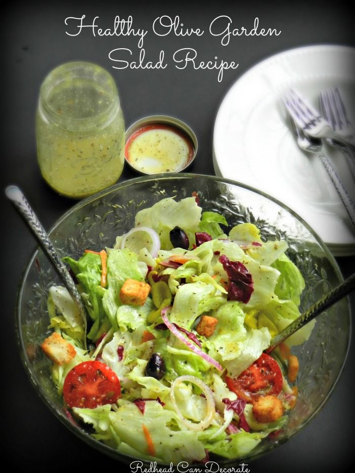 Olive Garden Salad | Recipe | Cook it | Pinterest | Olive garden ...