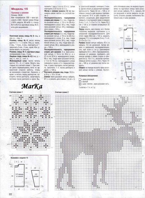 Nordic Fair Isle Sweater diagram with full pattern is in russian ...