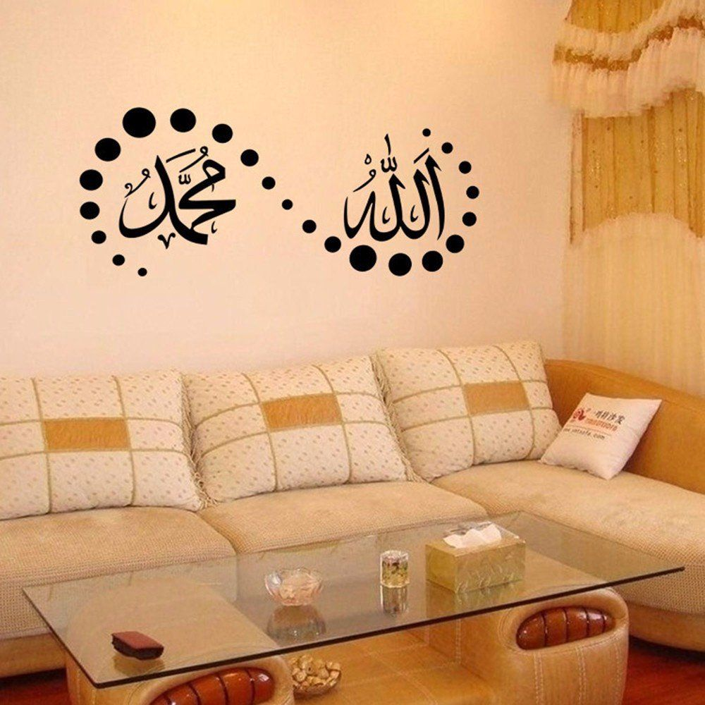 Bismillah Wall Decal | home | Pinterest | Wall decals, Countdown ...