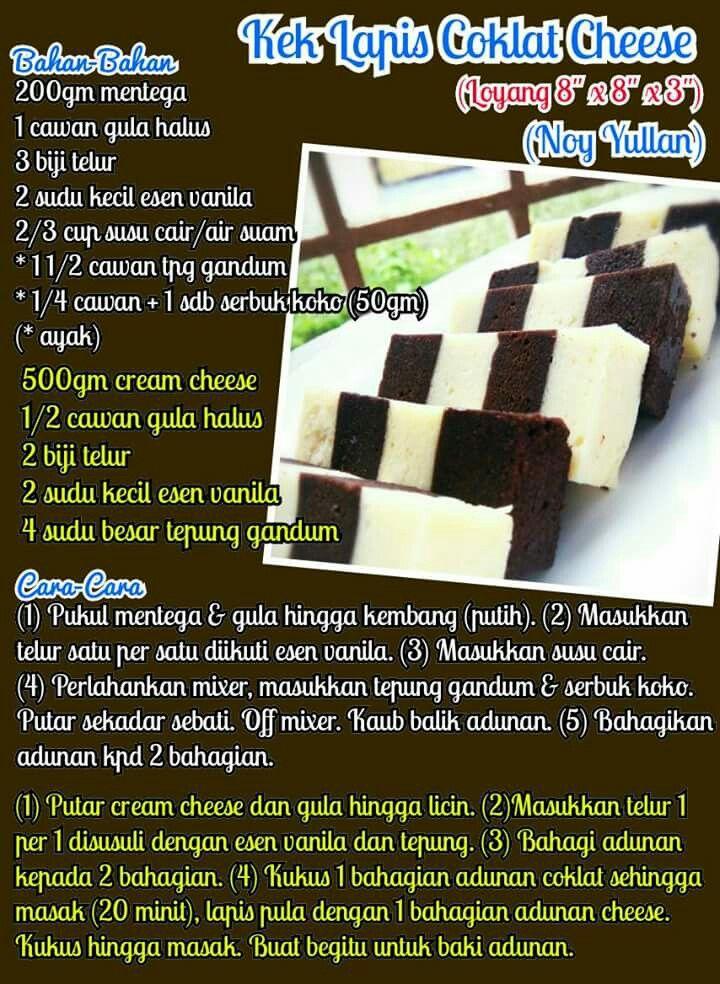 Kek Lapis Coklat Cheese | Noy Yullan in 2019 | Cake ...