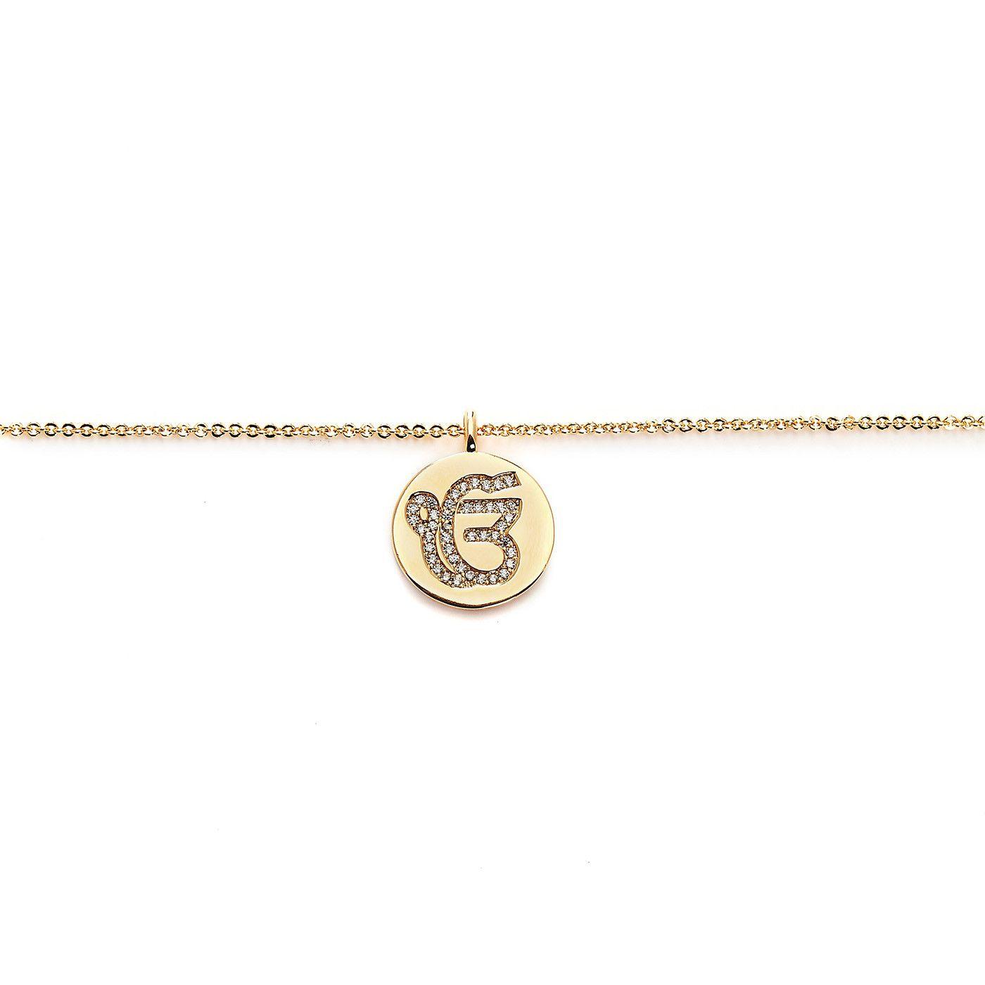 Ek onkar pendant from blinglane deity bling pinterest pendants ek onkar pendant from blinglane aloadofball Images