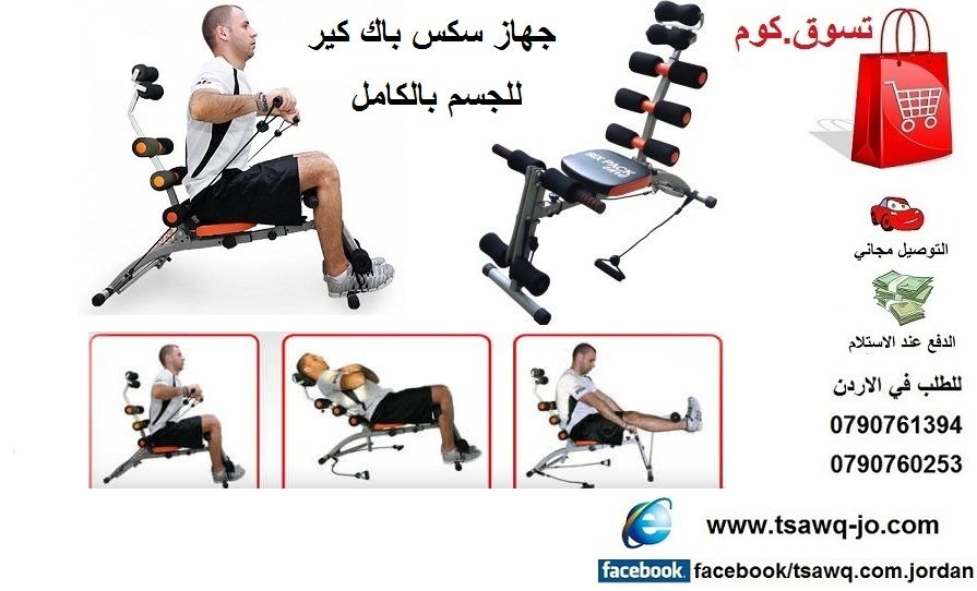 Pin On Sports And Fitness ادوات و اجهزة رياضية