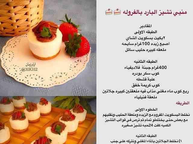 وصفة شوكليت كرنكلز كوكيز بالخطوات حلويات 21 Classic Cookies Recipes Cooking Recipes Desserts Ramadan Desserts