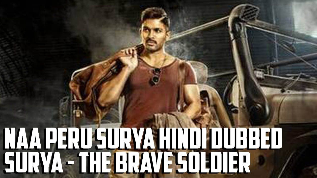 Surya The Brave (Soldier Naa Peru Surya in hindi) | Allu Arjun
