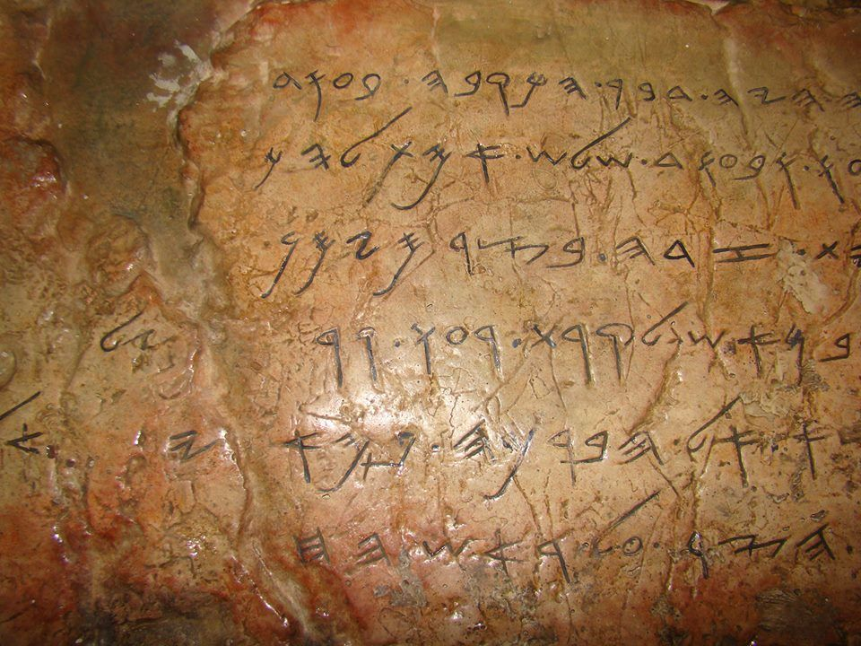 THE OLDEST RECORD OF THE PALEO-HEBREW ALPHABET: