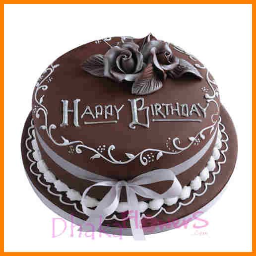 Online Delivery Happy Birthday Cake To Dhaka