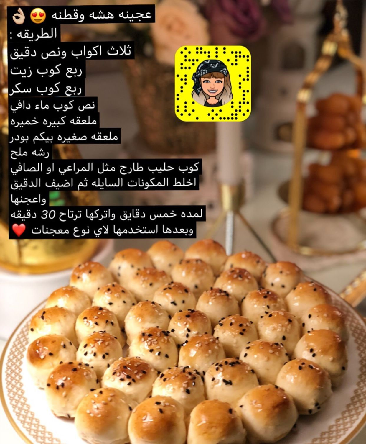 Pin By Marwa Attia On Ymmmmy Food Food Yummy Food Recipes