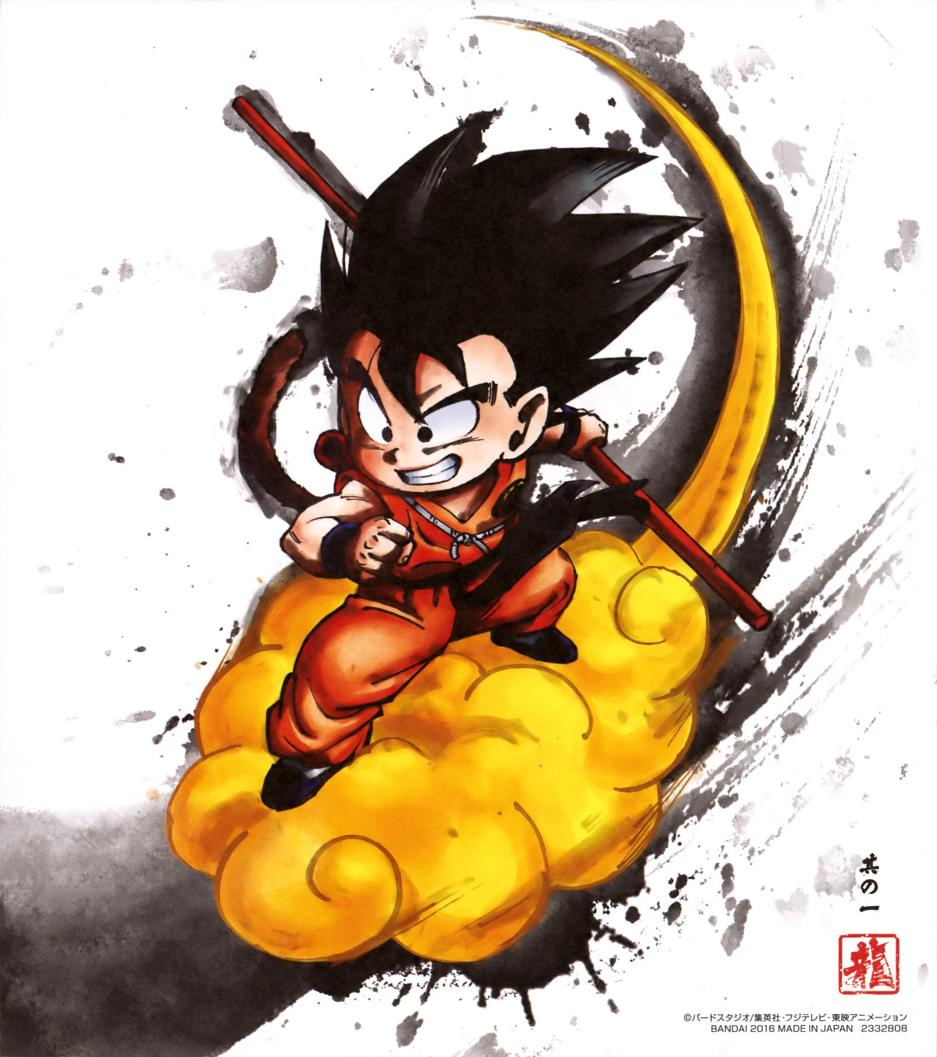 Download Dragon Ball 1848x2083 Dragon Ball Goku Dragon Ball Artwork Anime Dragon Ball