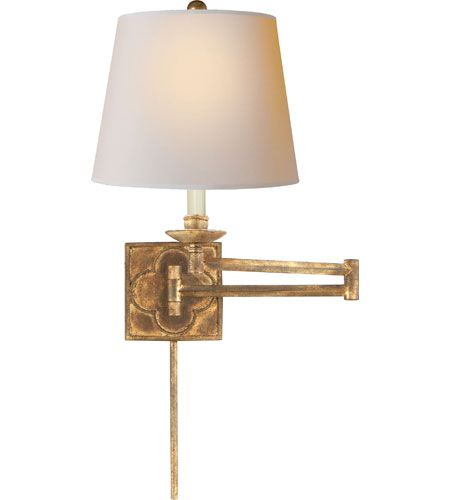 Visual Comfort Sk2109gi Np Suzanne Kasler Griffith 24 Inch 100 Watt Gilded Iron Swing Arm Wall Light Swing Arm Wall Sconce Vintage Wall Sconces Swing Arm Wall Light