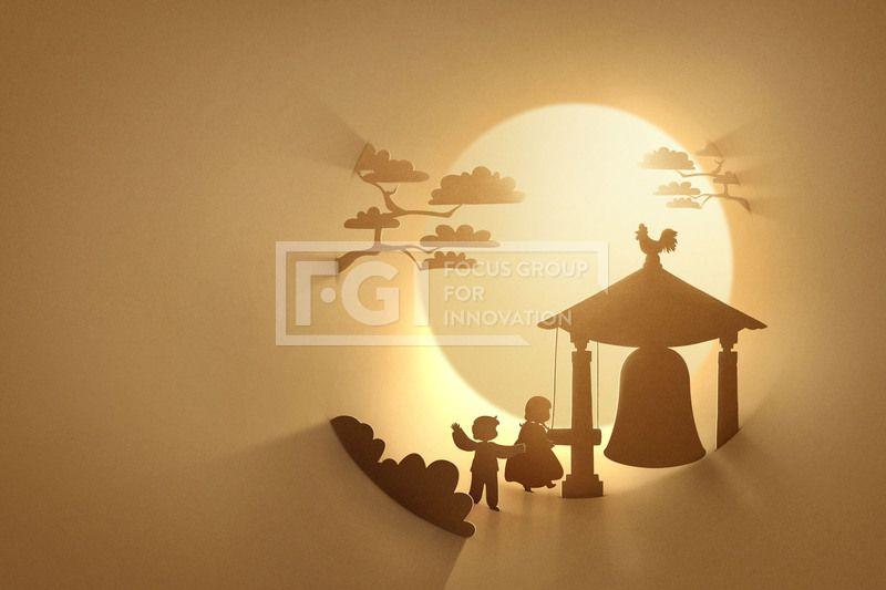 FUS174, 프리진, 그래픽, 새해, 풍경, 비주얼, 에프지아이, 그래픽, 편집, 합성, 편집포토, 오브젝트, 신년, 설날, 명절, 질감, 종이, 패이퍼아트, 해, 태양, 빛, 그림자, 전통, 실루엣, 사람, 2인, 어린이, 여자어린이, 남자어린이, 소나무, 풀, 닭, 종, graphic, graphics #유토이미지 #프리진 #utoimage #freegine 20126601