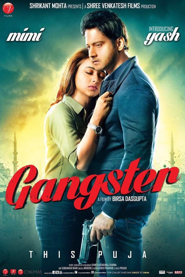 gangster-2016-bengali-movie | Watches in 2019 | Gangster
