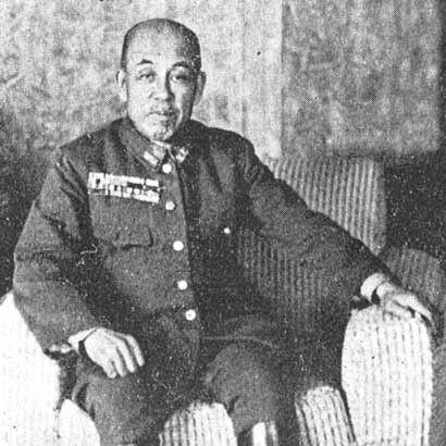 總督磯谷廉介1941年12月26日,日...
