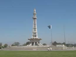 Our minar-e-pakistan