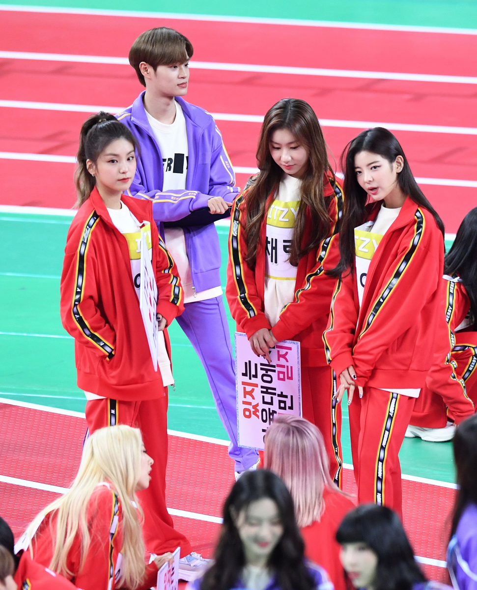 191216 Itzy At Mbc 2020 Idol Star Athletic Championship Isac Lunar New Year Special Itzy New Year Special Lunar New