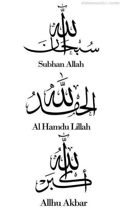 Tulisan Alhamdulillah Arab : tulisan, alhamdulillah, Subhan, Allah, Alhamdu, Lillah, Akbar, Islamic, Calligraphy,