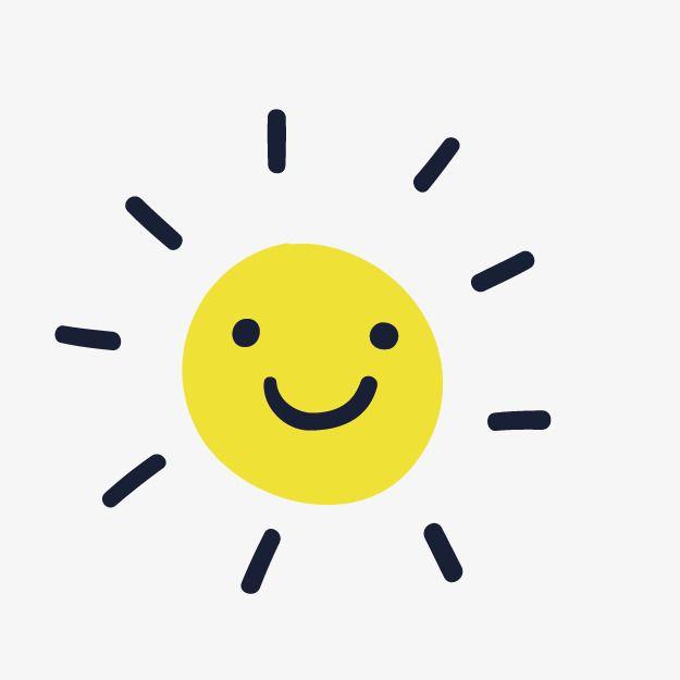 Cartoon Smiling Sun Smiling Sun Smile Logo Cool Logo