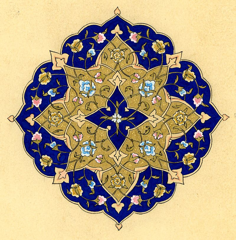 Serbest Calisma Ornekleri Islamic Art Pattern Islamic Art