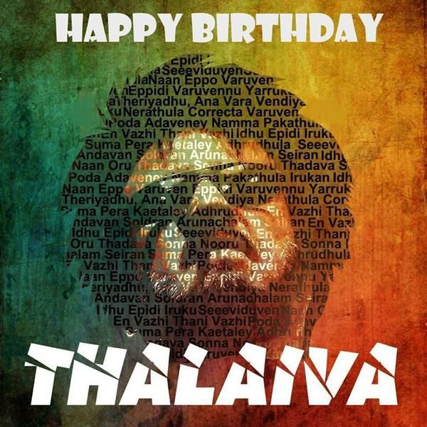 Happy Birthday Superstar Rajinikanth Tj Pinterest Happy