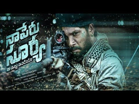 Allu Arjun 2018 New Hindi Dubbed Movie 2018 South Indian Full