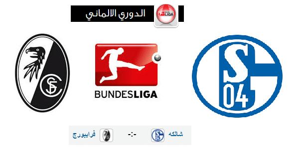 موعد مباراة شالكه وفرايبورج القادمة في الأسبوع الـ 28 من الدوري الألماني والقنوات الناقلة Bundesliga الدوري الألماني Retail Logos Allianz Logo Lululemon Logo