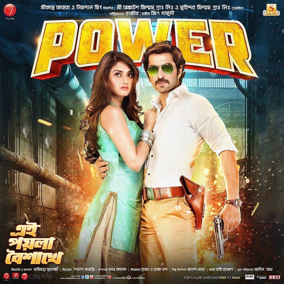 Sudhu Tomari Jonno Full Movie Download 1080p Videos Rhythm Tamil