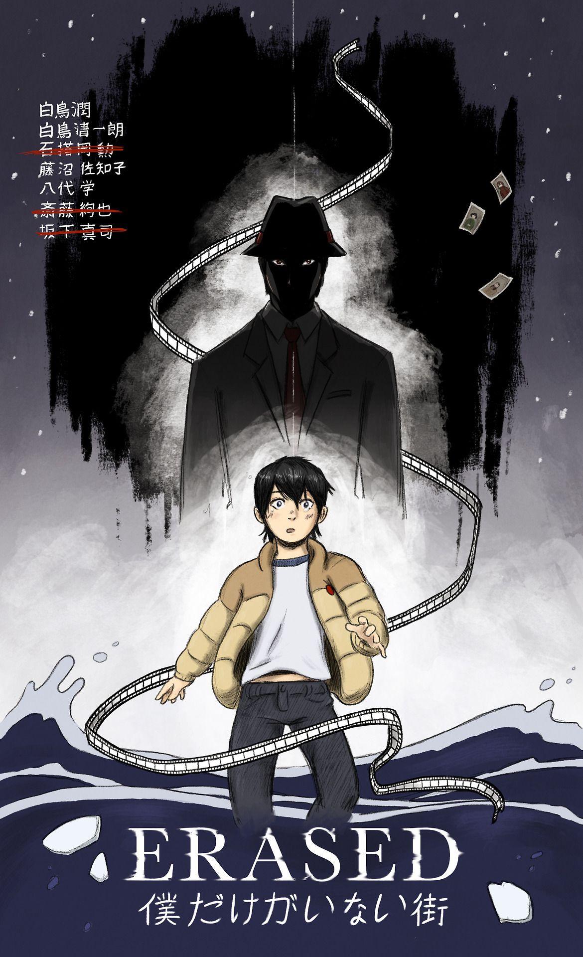 Boku Dake Ga Inai Machi Tumblr Anime Manga Anime Manga Covers