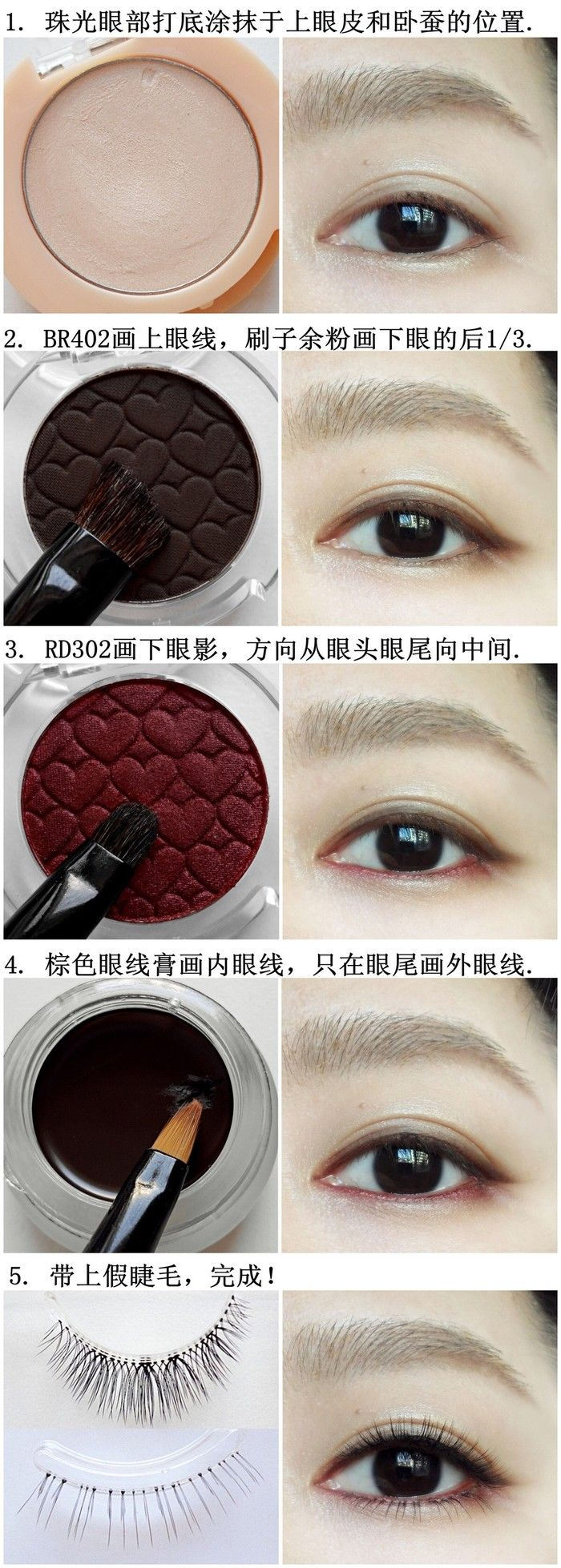 Point red on edges of bottom eyeline and lighter shade in the point red on edges of bottom eyeline and lighter shade in the middle korean makeup tipsmakeup korean stylekorean ccuart Images