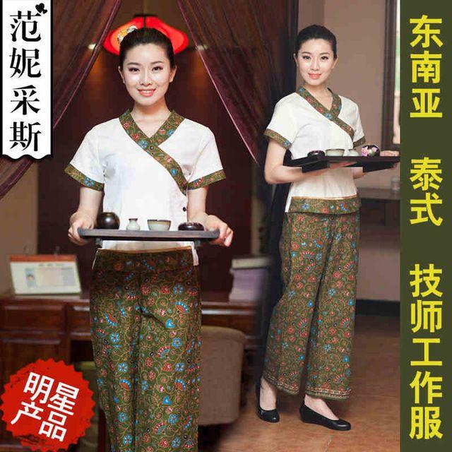 Beauty Salon Spa Thai Overalls Thai kosmetolog Beklædning-7897