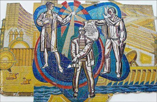 советская мозаика - Поиск в Google