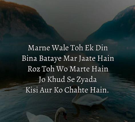 Broken Heart Sad Quotes In English Urdu ~ 86 Quotes